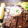 きた山 - 料理写真: