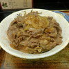 牛見本店すき焼店 - 料理写真:上牛丼