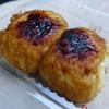 東見屋饅頭店 - 料理写真:味噌だれを塗ります。