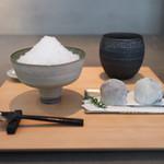 餅匠 しづく - くるみ氷 & 渋皮栗大福 & 丹波黒豆餅☆