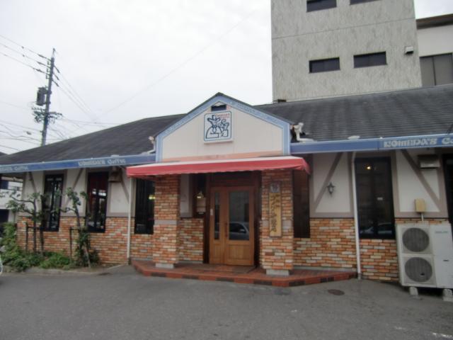 コメダ珈琲店 大府駅前店