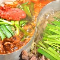 ・お好きな2つの鍋が選べる『H&Hモツ鍋』