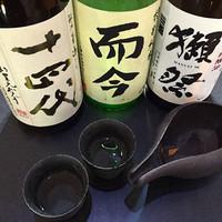 店主厳選こだわりの日本酒をお楽しみ下さい。