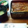 菊水 - 料理写真: