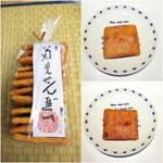 菊見せんべい総本店 - 唐辛子せんべい¥65/醤油せんべい¥55