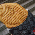 代官山たい焼き 黒鯛 - プレーン大(¥200)