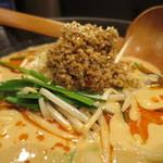 ユトリ - 担担麺 3辛アップ