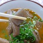 """永井食堂 - 柔らかで臭みもなくとっても食べやすくて美味しい""""!"""