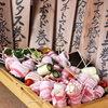 創作串屋 とら壱 - 料理写真: