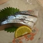日本酒とおばんざい 北庵 - しめ鯖
