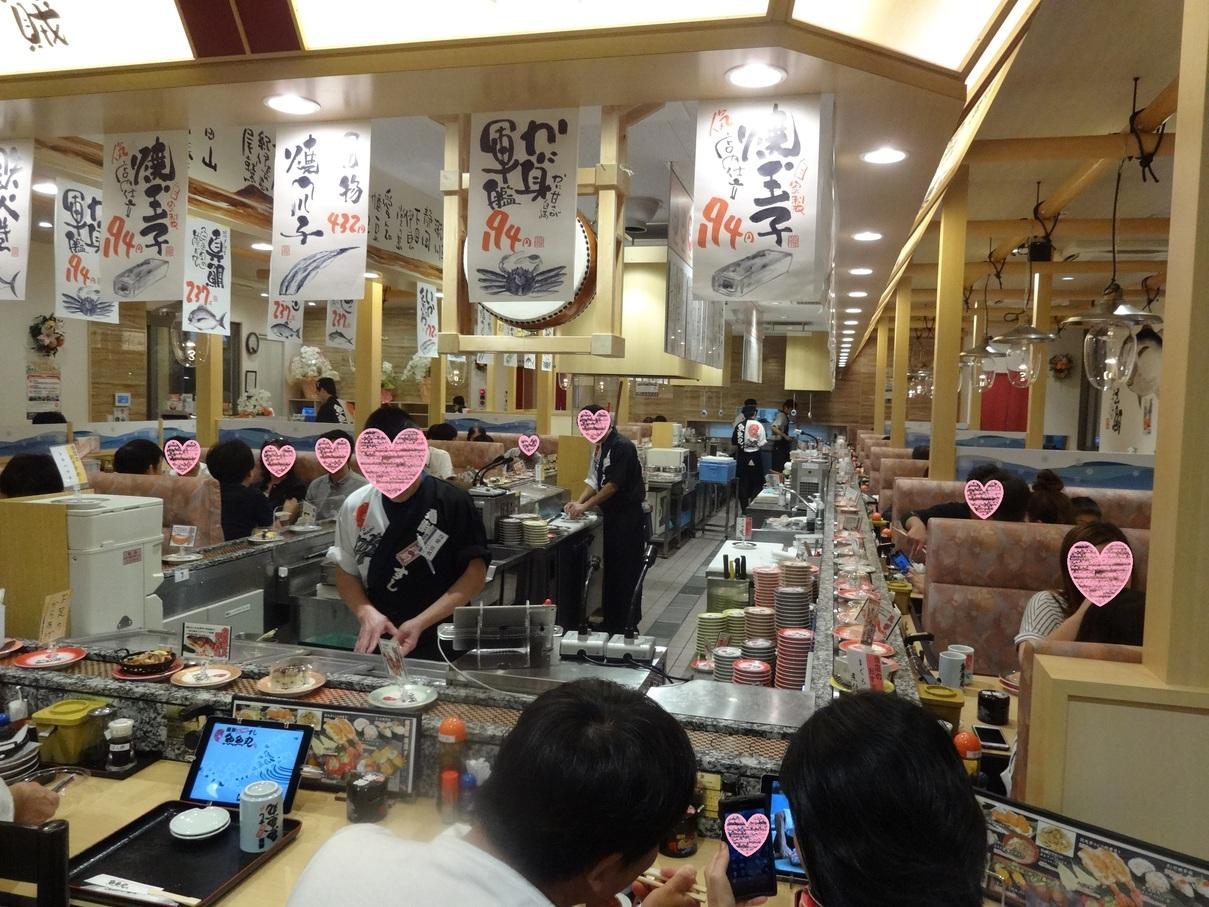 魚魚丸 甚目寺店