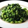 冲菜拌枝豆