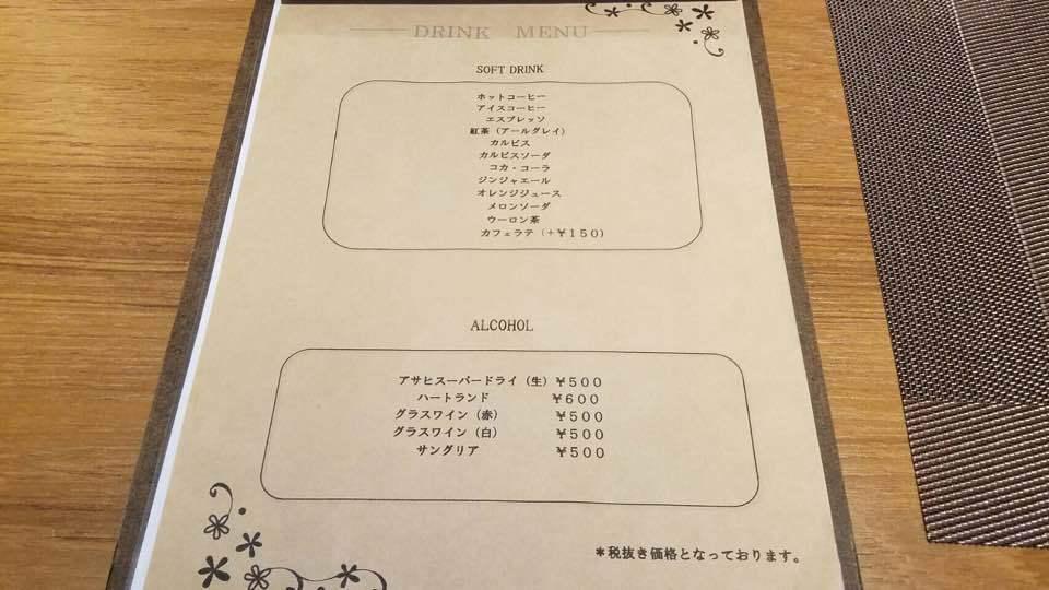 シフォン&カフェ フランクス