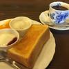 珈琲香房 詩季亭 - 料理写真:レギュラーブレンド440円とモーニング