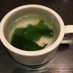 ぶーみんVinum - スープ
