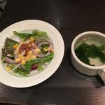 ぶーみんVinum - ランチのサラダとスープ