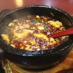 純中国伝統料理四川料理 芊品香 - 火焔山香草麻婆豆腐 850円