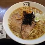 麺屋 翔 - アゴ出汁背脂醤油600円