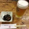 三乃吉 - 料理写真:御通しと生ビール