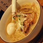 麺やひだまり - 味玉和風塩らぁ麺(820円)2016年10月