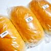 吉田パン - 料理写真:3つ購入