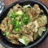 花の山 - 料理写真:豚肉焼き