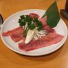 金竜山 - 料理写真:タン塩