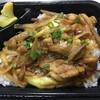 ほっともっと - 料理写真:東北限定「鶏肉の仙台みそ焼き重」460円