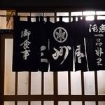 大衆割烹 三州屋 - 暖簾 2016.10