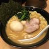 釜利家 - 料理写真:煮卵トッピング。