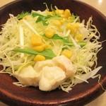 沼津魚がし鮨  - 沼津握り(サラダ)