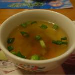 炭焼きレストランさわやか - 和風なスープ