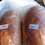 Yoshidapan - クッキー&バニラとコンビーフ