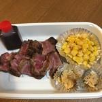 いきなり!ステーキ - オーストラリア産のステーキ 100g 837円