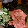 和牛 肉小僧 - 料理写真:牛焼き 1850円 税別