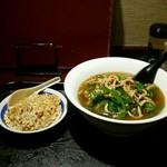 57454835 - 【日替わりランチ】チンジャオロース麺+ミニチャーハン:650円