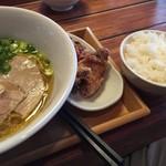 一帆 - 軍鶏そば(700円)+鶏から揚げ3個と小ごはん(250円)