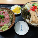 さぬきや - ネギトロ丼定食
