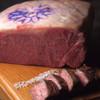 ステーキハウス オリエンタル - 料理写真: