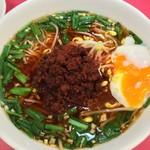 小洞天 - 台南担々麺
