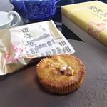 和泉屋菓子店 - 料理写真:西洋匠館