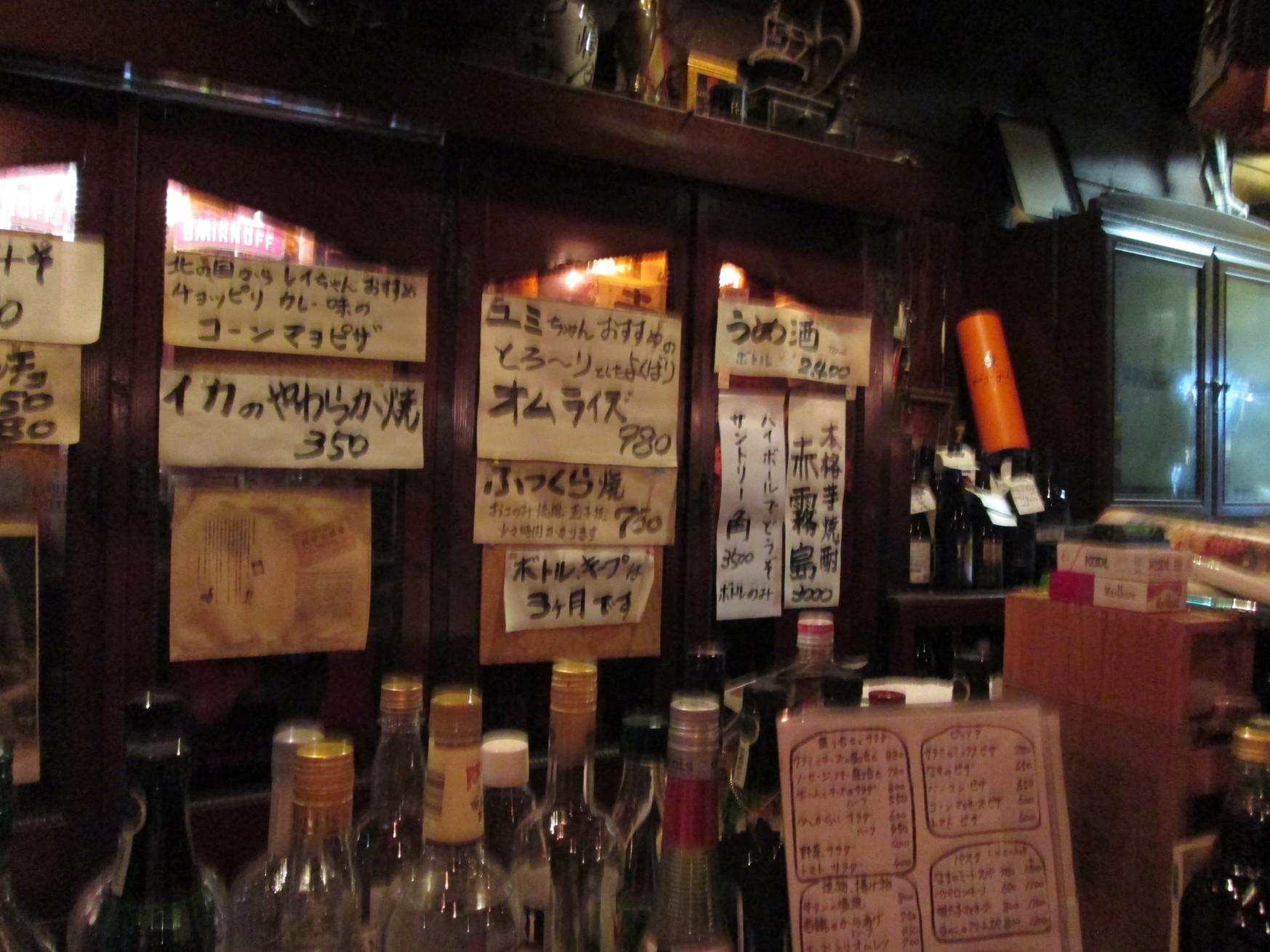Grill Bar Raise