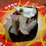 元祖廻る元禄寿司 - 海鮮ワサビ135円(税込)