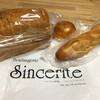 サンサリテ - 料理写真: