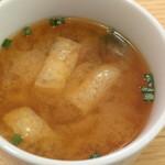 Zen Cafe Marina - スープのアップ(ランチセット)