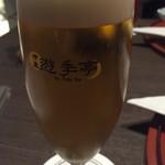 伊東遊季亭 ダイニング  - ドリンク写真:生ビール グラス大