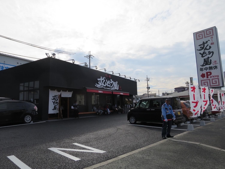 ラー麺 ずんどう屋 藤井寺店