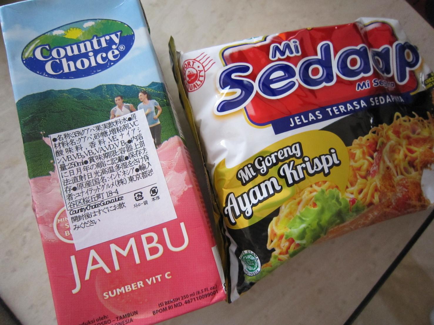 ファミリーマート 名古屋大学店