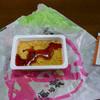 スウィートランドTAKARA - 料理写真:黒蜜をかけたところ