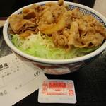 吉野家 - 豚生姜焼丼(並) 450円